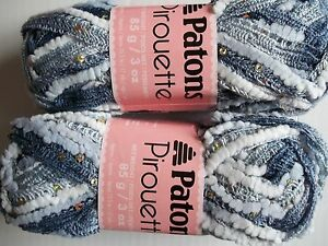 lot of 2 Orchid Shimmer 20 yds each Patons Pirouette ruffle mesh yarn