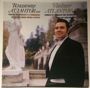 VLADIMIR ATLANTOV Tchaikovsky Rachmaninov Farida Khalilova Melodiya Stereo