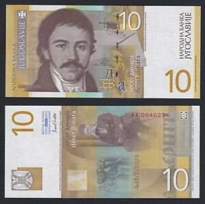 Yugoslavia-10-Dinara-2000-Fds-UNC-C-07