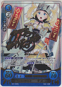 Lissa B01-059R Fire Emblem 0 Cipher Booster Part 1 Mint FE Awakening