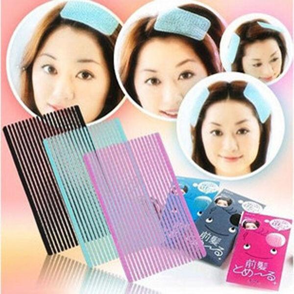 Lovely Japan Style Girl Charming Fringe Bang Hair Posted Magic Stick