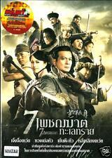 7 Assassins DVD R0 Felix Wong, Eric Tsang, Gigi Leung, Simon Yam, Comedy Action