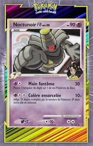 Noctunoir-FB-Platine-Vainqueurs-supremes-26-147-Carte-Pokemon-Neuve-Francaise
