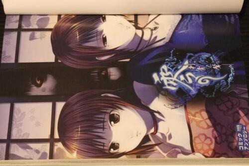 JAPAN Fatal Frame III Tormented Zero Tattoo/'s Voice Comic Anthology