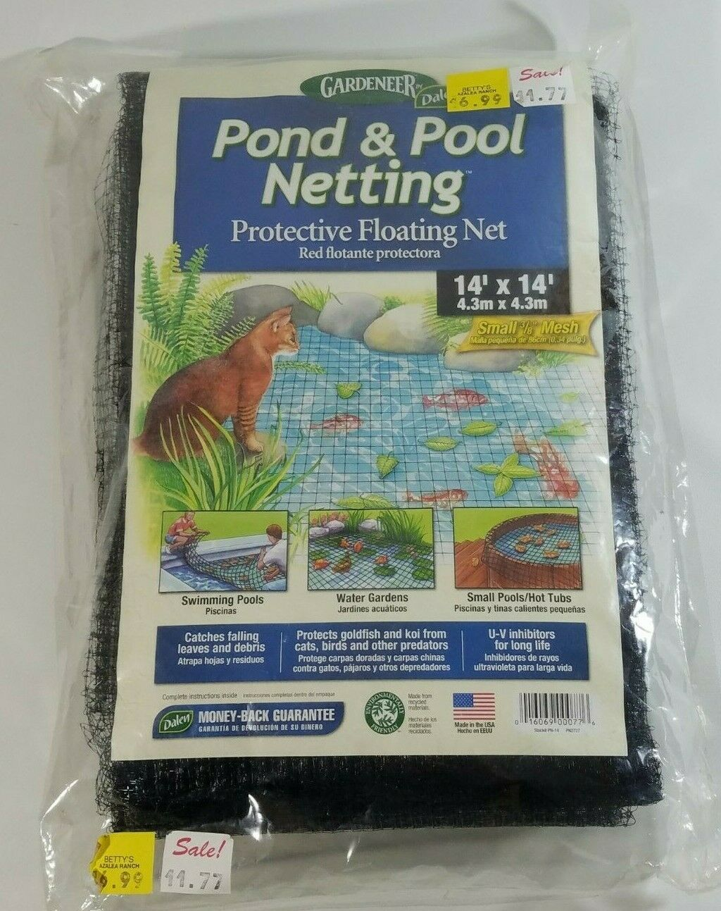 Pool Pond Protective Floating Net 14'x14' Netting Leaf and Fish Net Mesh