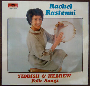 Rachel-Rastenni-Yiddish-And-Hebrew-Folk-Songs-1967-LP
