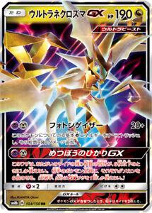 Pokemon-Karte-Japanisch-Ultra-necrozma-GX-RR-104-150-Full-Art-sm8b-mint