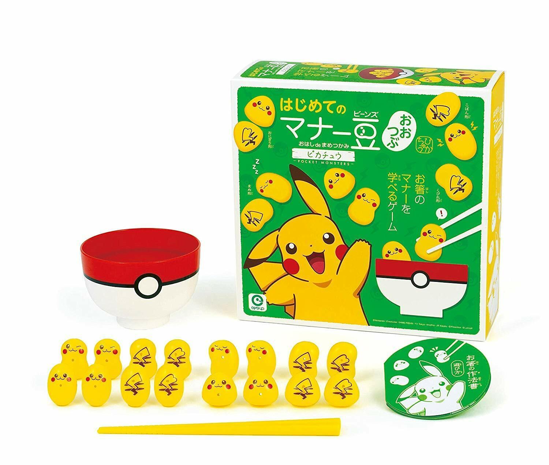 Aiupu Manor Series bönor Pokey mon leksak Pikachu