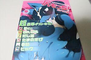 Pokemon-Doujinshi-Shiri-Mocchi-B5-de-20-paginas-Lucario-zeraora-Bulbasaur-etc-Furry