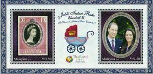 SJ-Diamond-Jubilee-Queen-Elizabeth-II-Royal-Visit-Baby-Malaysia-2012-ms-MNH