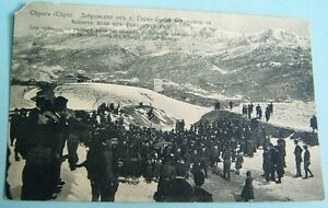 Military-postcard-1st-Balkan-War-1912-13-volunteers-Ser-Serres-Macedonia-Greece