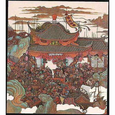"""""""水浒传 Ss Mnh China 1997-21 Literary Masterpiece The Outlaw Of The Marsh 4 Collections, Lots"""