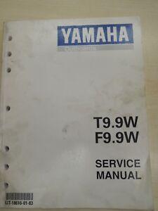 YAMAHA outboards service manual brochure T9 9W F9 9W | eBay