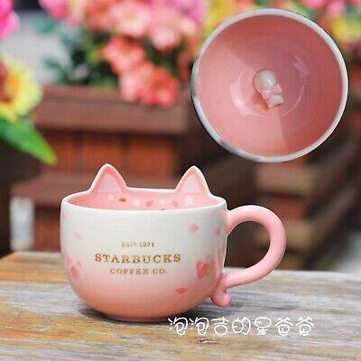 New China 2019 Starbucks Summer Sea Anemone And Clownfish Pink 12oz Mug