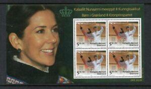 Greenland Sc B31a 2006 Crown Prince & Princess stamp sheet mint NH
