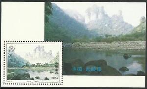 CoopéRative La Chine De 1994 ** Poste Bloc 66 Minr. 2551-patrimoine Culturel! Nettoyage De La Cavité Buccale.