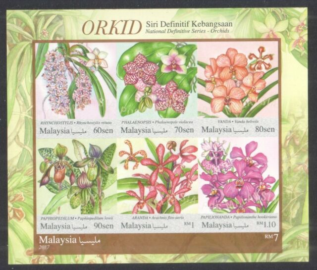 MALAYSIA 2017 NATIONAL DEFINITIVE SERIES (ORCHIDS) IMPERF. SOUVENIR SHEET MINT