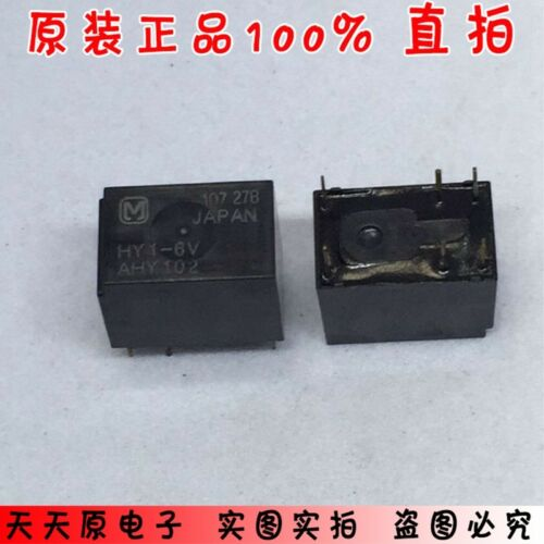 9.6V 1400mah NiCad Battery Pack # 8KR-1400AE-F