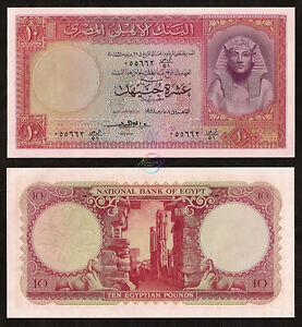 EGYPT-10-Pounds-1958-P-32-UNC-Uncirculated
