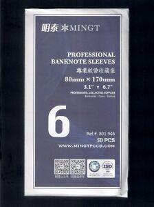 PCCB / MINGT OPP Plastic Banknote Sleeves Bag, 80mm x 170mm (No. 6)