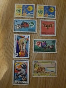 8x Mongolian Postage Stamps - International, Colourful, collectors, collectable