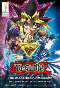 Yugioh-35mm-Film-Cell-strip-very-Rare-var-b