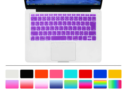 """Japanese Silicone Keyboard Cover Skin For Mac Pro 13A1708 No touch bar 12/""""A1534"""