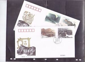 China 1995-23 Songshan Mountain, FDC b