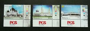 SJ-Malaysia-Mosques-2015-Muslim-Building-Religious-Culture-stamp-logo-MNH