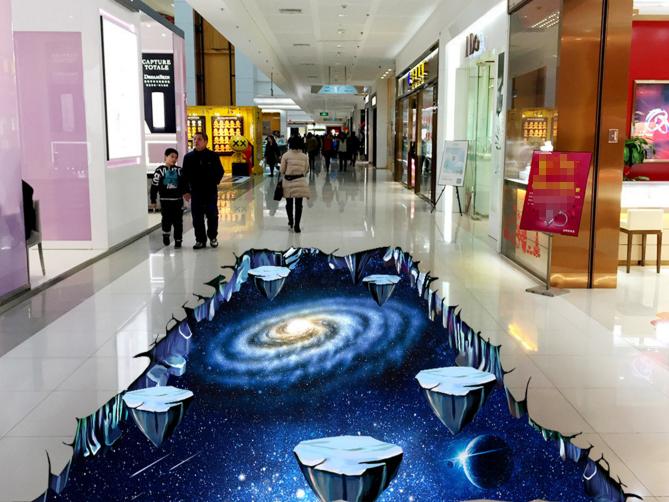 3D Vortex 5 Fototapeten Wandbild Fototapete Tapete Familie DE Lemon