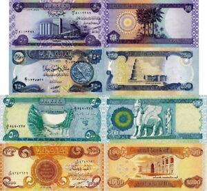 IRAQ-Lot-Lotto-4-banconote-50-250-500-1000-Dinars-FDS-UNC