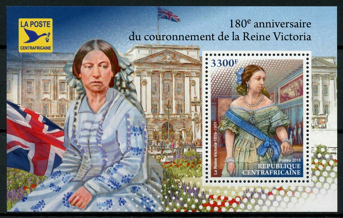 Central African Rep Royalty Stamps 2018 MNH Queen Victoria Coronation 1v S/S