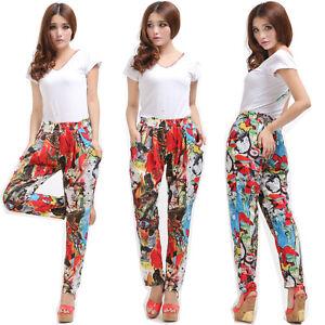 Stylish Women Colorful Printed Harem Pants Leggings Long Loose ...