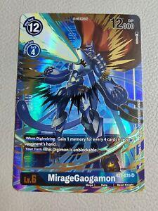 MirageGaogamon Alternate Art | NM/M | BT4-035 SR | Digimon CCG