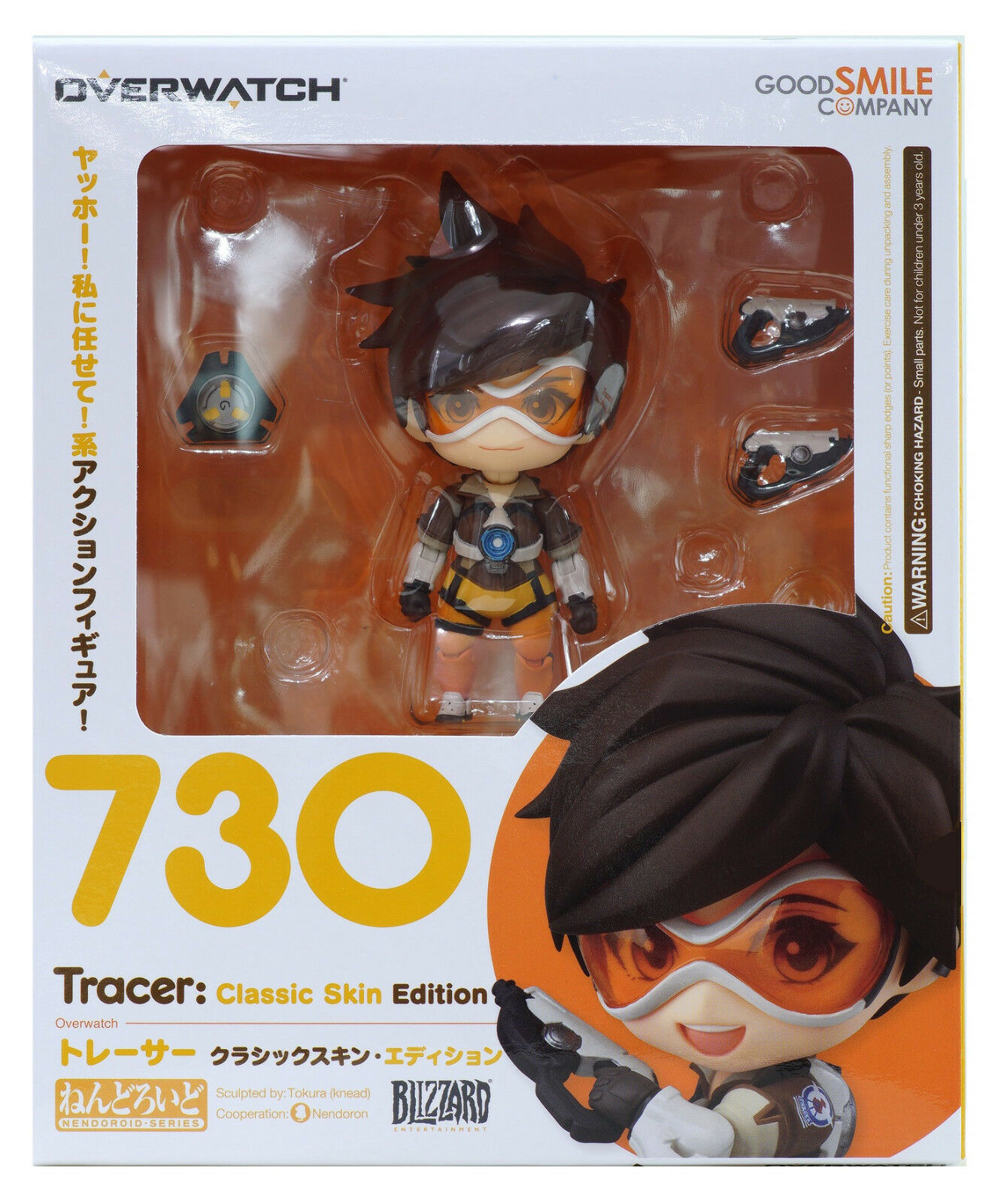 GOOD SMILE CO NENDOROID OVERWATCH TRACER CLASSIC ACTION FIGURE NEW AUTHENTIC