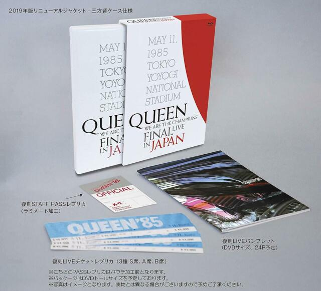 QUEEN We Are The Champions Final Live In Japan First Limited Edition Blu-ray Ltd
