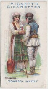 Native-Bulgarian-Man-And-Woman-Greeting-Clothing-Fashions-100-Y-O-Trade-Ad-Card
