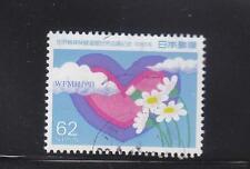 JAPAN 1993 WORLD FEDERATION FOR MENTAL HEALTH CONGRESS COMP. SET 1 STAMP SC#2208
