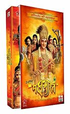 Star Plus' Mahabharat - Pratishodh Ki Mahaghatha (Complete Series)(DVD)(24 Disc)