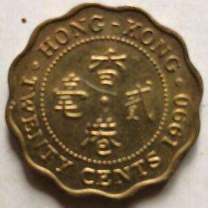 Hong Kong 1990 20 Cents coin