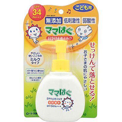 Rohto Mama Hug Sunscreen Milk SPF 34/PA+++ 100g (Mamahagu) Japan