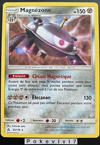 Carte-Pokemon-MAGNEZONE-83-156-Rare-Soleil-et-Lune-5-SL5-FR-NEUF