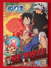 """ONE PIECE """"Coloring book"""" Nurie Japan Anime Luffy Chopper F/S NEW"""