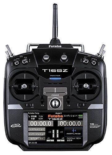 Futaba 16SZ H-R3001SB 2 Transmitter Receiver for Racing Drone Mode1