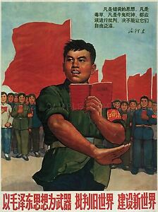 PROPAGANDA-COMMUNISM-CHINA-MAO-THOUGHT-WEAPON-LARGE-POSTER-ART-PRINT-BB2376A
