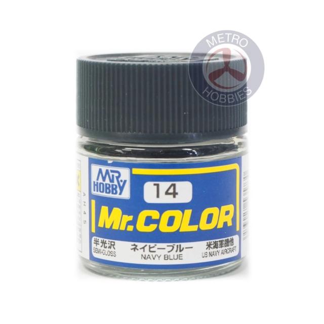 Gunze C014 Mr Color Semi Gloss Navy Blue Brand New