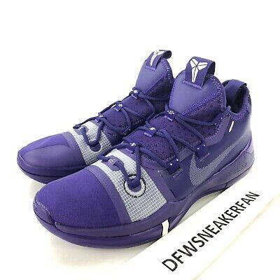 Nike Kobe AD Exodus TB Men's 11 Team