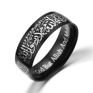 Arabe-Muslimisches-Anneau-Coran-Coran-Kalimah-Schahada-Glaubensbekenntnis
