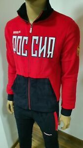 BOSCO SPORT Olympic Team RUSSIA Sport-Trainingsanzug FLEECE, SOCHI S,M,L,XL,XXL