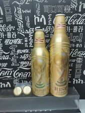 """2014 China Budweiser Beer /""""Year of the Horse/"""" 473ml Empty Aluminum Bottle"""